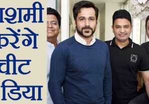 Emraan Hashmi is all set