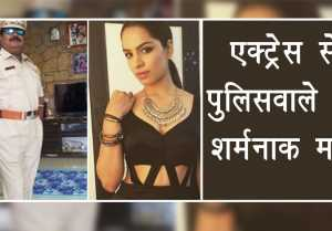 Kumkum Bhagya Actress Shikha Singh exposes Maharashtra Police officer's shameful demand