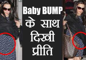 Preity Zinta is PREGNANT, hides her BABY BUMP !