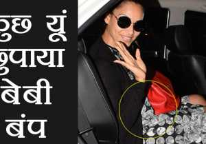 Bipasha Basu SPOTTED hiding her BABY BUMP with Bag; Watch Video