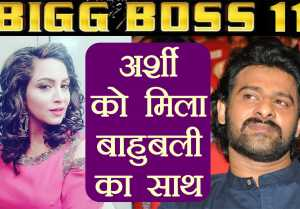 Bigg Boss 11: Arshi Khan to WORK with Baahubali star Prabhas
