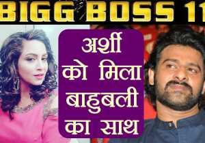 Bigg Boss 11: Arshi Khan to WORK with Baahubali star Prabhas