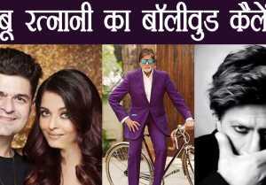 Aishwarya, Shahrukh, Manushi, Hrithik & others in Dabbo Ratnani's 2018 Calendar