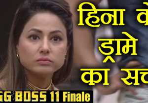 Bigg Boss 11: Hina Khan REVEALS the TRUTH behind LIVE VOTING during finale  FilmiBeat