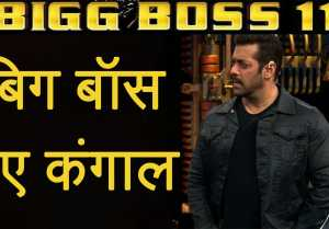 Bigg Boss 11: Bigg Boss have NO MONEY to Pay Contestants FilmiBeat