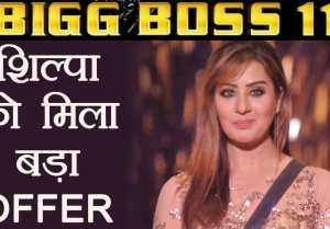 Bigg Boss 11: Shilpa Shinde gets ENDORSEMENT OFFER from BIG company!