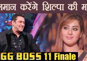 Bigg Boss 11: Salman Khan OFFERS BIG HELP to Shilpa Shinde  FilmiBeat
