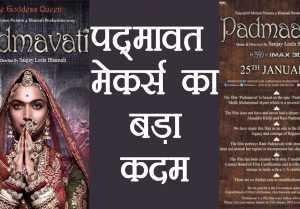 Padmaavat Row: Sanjay Leela Bhansali takes BIG step to give clarfication again