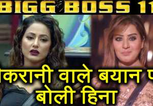 Bigg Boss 11: Hina Khan LASHES OUT at Shilpa Shinde over her SERVANT comment