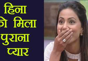 Bigg Boss 11: Hina Khan gets her POOH BACK from Bigg Boss house