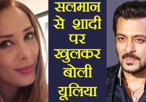 Salman Khan's Rumored Girlfriend Iulia Vantur Opens up on Marriage with Salman