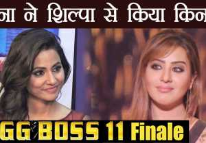 Bigg Boss 11: Hina Khan REFUSES to APPEAR with Shilpa Shinde in Entertainment Ki Raat