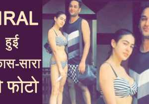 Bigg Boss 11: Vikas Gupta's OLD PHOTO with Sara Ali Khan goes VIRAL on social media