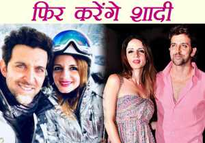 Hrithik Roshan and Ex wife Sussanne Khan to Get MARRIED again
