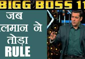 Bigg Boss 11: Vikas Gupta REVEALED Salman Khan BROKE this RULE of the house