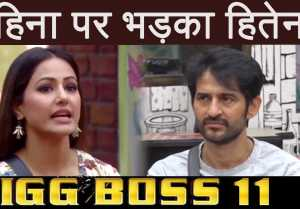 Bigg Boss 11: Hina Khan SLAMMED by Hiten Tejwani over his relationship with Gauri Pradhan