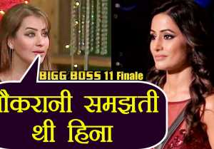 Bigg Boss 11: Hina Khan TREATED me like SERVANT says Shilpa Shinde