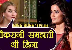 Bigg Boss 11: Hina Khan TREATED me like SERVANT says Shilpa Shinde