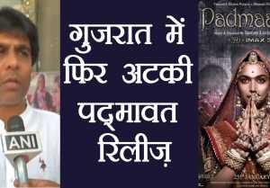 Padmavat Row: Gujarat Multiplex Association decides not to screen Padmaavat