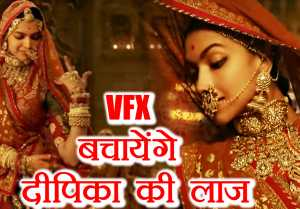 Padmavat Row: Deepika Padukone's Midriff covered through VFX in Ghoomar Song