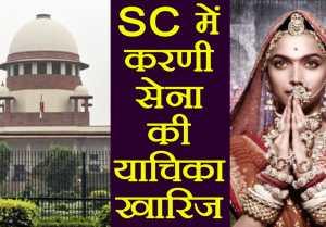 Padmavat Row: Supreme Court REJECTS Plea to Ban Padmaavat