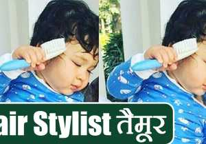 Taimur Ali Khan TRIES to COMB his HAIR ; Photo goes VIRAL