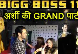Bigg Boss 11: Vikas Gupta MEETS Jyoti Kumari at Arshi Khan's GRAND PARTY