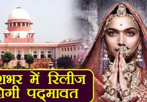 Padmaavat Row: SC Rejects Plea to Ban The Film in MP and Rajasthan
