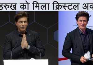 Shah Rukh Khan gets special honour in Davos, Receives WEF Crystal award