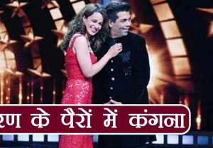 Kangana Ranaut TOUCHES Karan Johar's FEET in India's Next Superstars