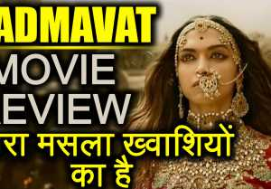 Padmaavat Movie Review: Ranveer Singh Deepika Padukon  Shahid Kapoor