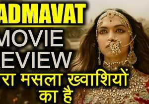 Padmaavat Movie Review: Ranveer Singh Deepika Padukon  Shahid Kapoor