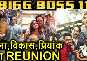 Bigg Boss 11: Hina Khan, Priyank Sharma & Vikas Gupta REUNITED ; Watch Video