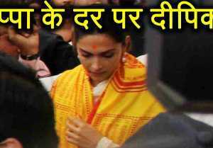 Padmavat Row: Deepika Padukone visits Siddhivinayak temple before Film release