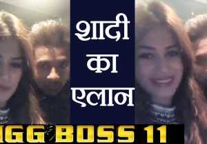 Bigg Boss 11: Puneesh Sharma to MARRY Bandgi Kalra SOON,  REVEALS DATE !