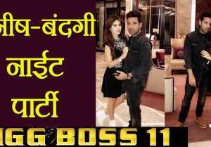 Bigg Boss 11: Puneesh Sharma  Bandgi Kalra LATE NIGHT PARTY in Delhi