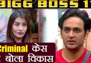 Bigg Boss 11: Vikas Gupta REACTS on Shilpa Shinde's CRIMINAL case ALLEGATION