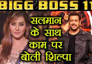 Bigg Boss 11: Shilpa Shinde's BIG REVELATION on WORKING with Salman Khan