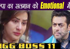 Bigg Boss 11: Shilpa Shinde MISSING Salman Khan, writes EMOTIONAL MESSAGE for him