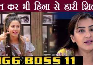 Bigg Boss 11: Hina Khan BEATS Shilpa Shinde in terms of EARNINGS
