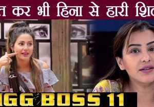 Bigg Boss 11: Hina Khan BEATS Shilpa Shinde in terms of EARNINGS