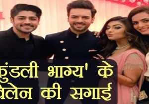 Kundali Bhagya Actor Sanjay Gagnani gets ENGAGED with Naamkaran fame Poonam Preet  FilmiBeat