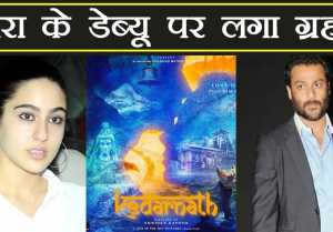 Kedarnath Controversy: Sara Ali Khan's Debut film is in TROUBLE; Here's Why