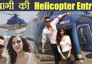 Baaghi 2 Trailer Launch: Tiger Shroff & Disha Patani Make Grand Entry In Helicopter