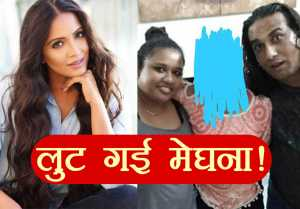 Meghna Naidu Gets Conned By Tenants, Steal Everything Including Undergarments