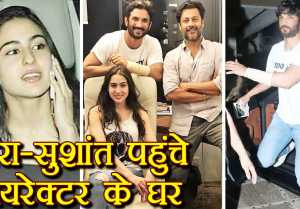 Sara Ali Khan and Sushant Singh Rajput SPOTTED at Abhishek Singh's house; Watch Video