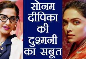 Sonam Kapoor is JEALOUS & INSECURE with Deepika Padukone; DELETES her video