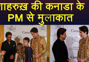 Shahrukh Khan Meets Canada PM Justin Trudeau & His Family ! ; Watch Video