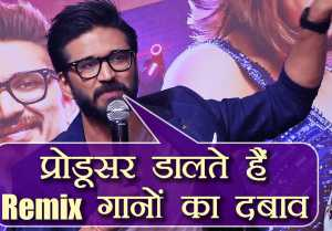 Amit Trivedi says, Pressure to REMIX old songs comes only from Producers: Watch Video  FilmiBeat