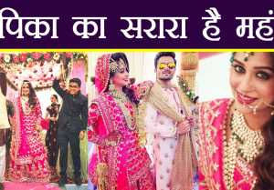 Dipika Kakar  Shoaib Ibrahim: Dipika's Expensive Wedding Sharara And Jewellery